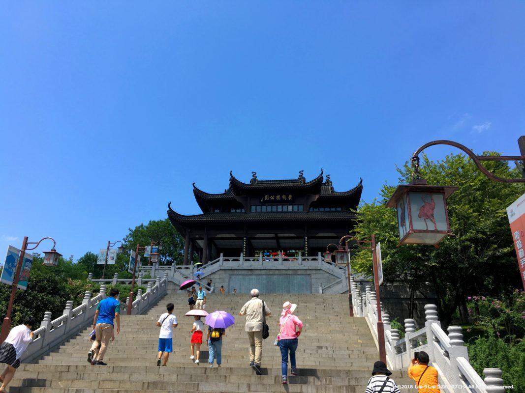 黄鶴閣の東門