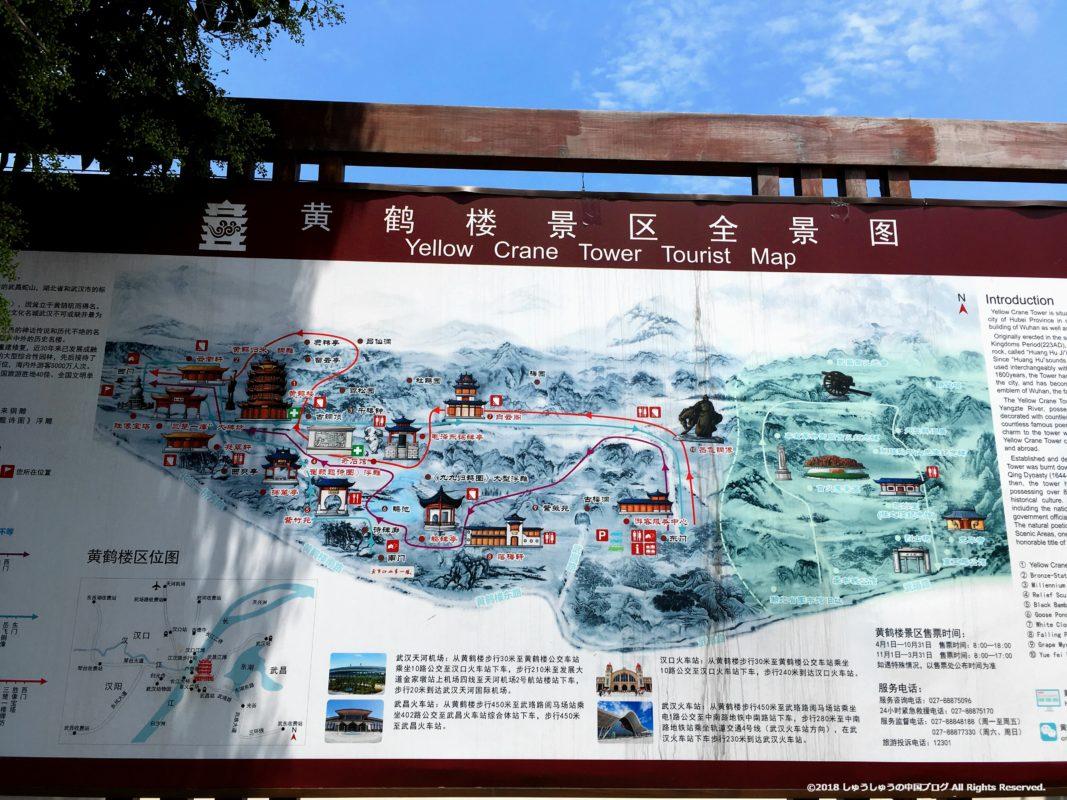 黄鶴楼のマップ