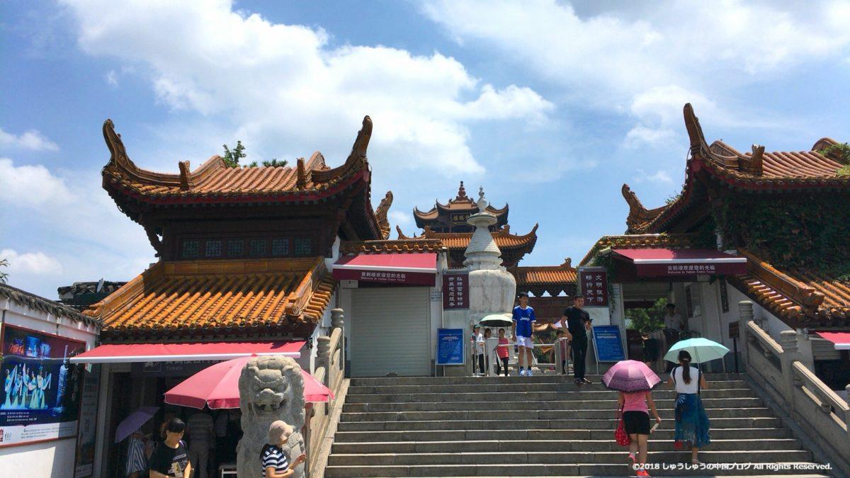 武漢の黄鶴楼西門
