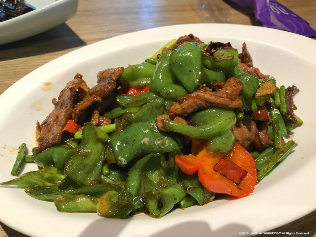 武漢の湖北料理店 农家小炒肉