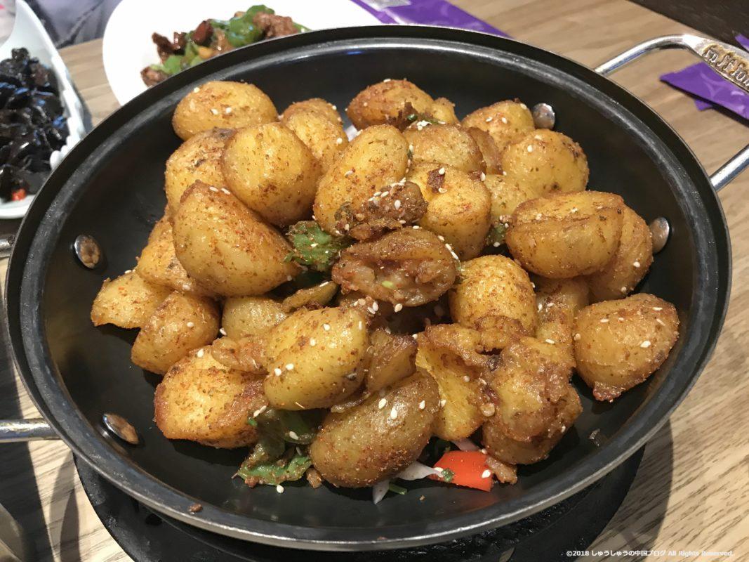 武漢の湖北料理 恩施有机小土豆
