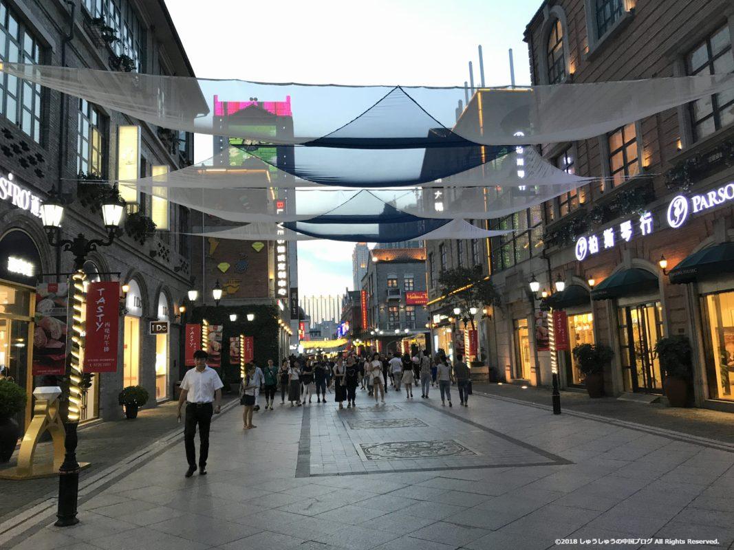 武漢楚河漢街