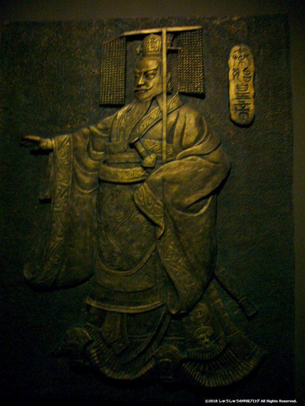 兵馬俑の秦の始皇帝