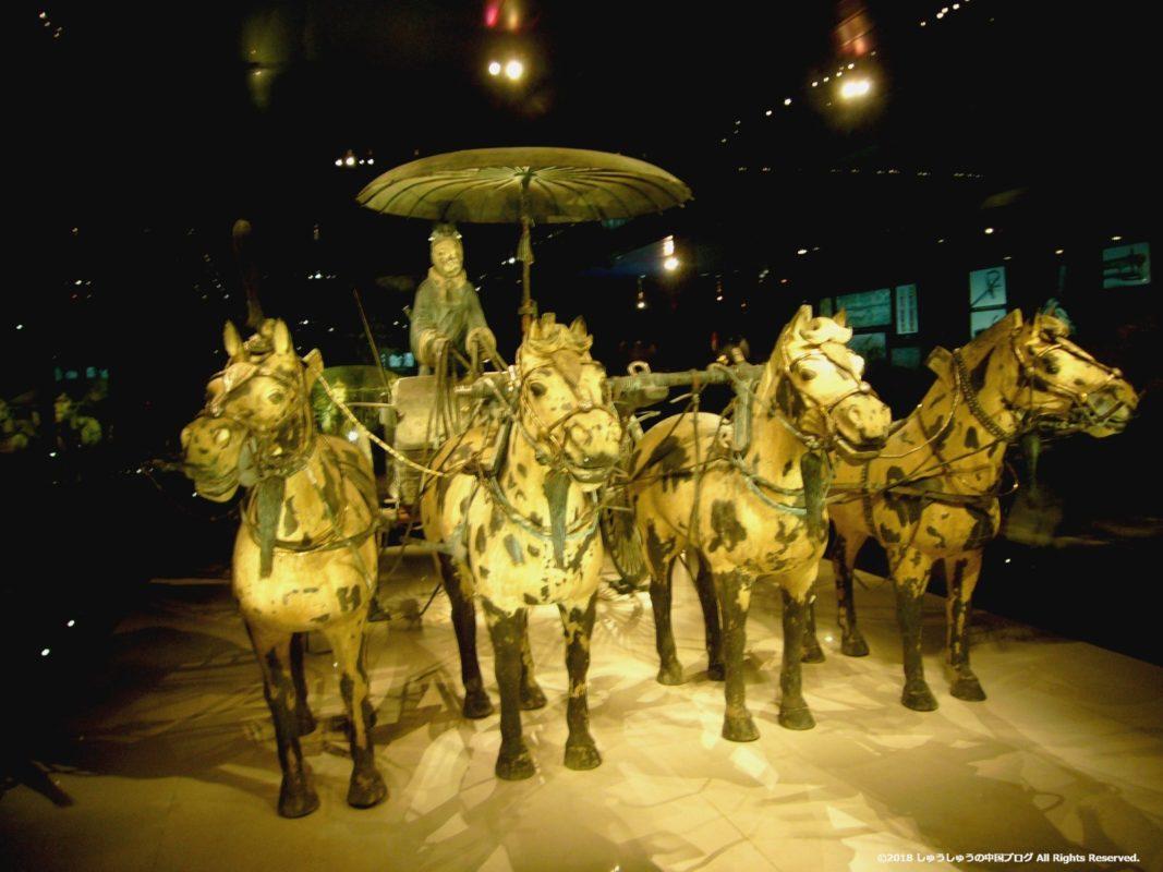 兵馬俑の一号銅車馬