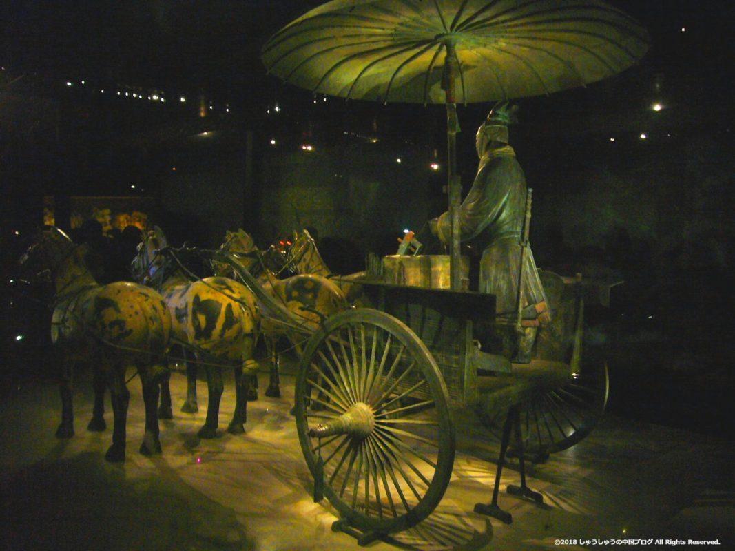 兵馬俑の一号銅車馬の側面