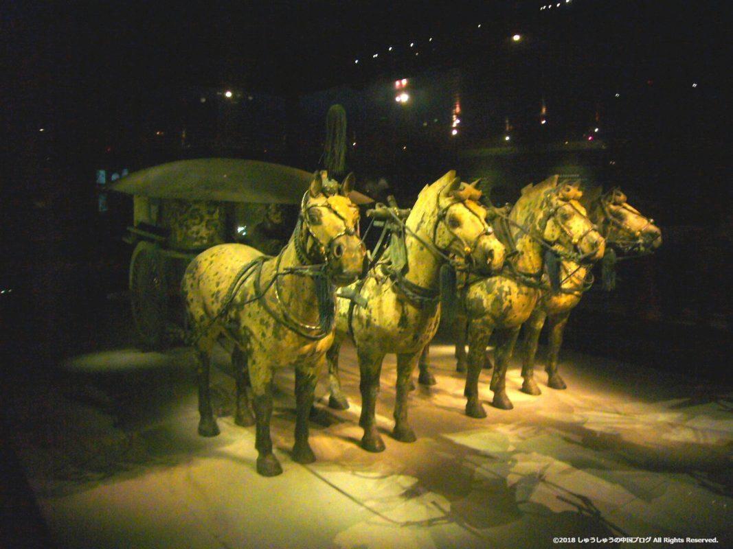 兵馬俑の二号銅車馬