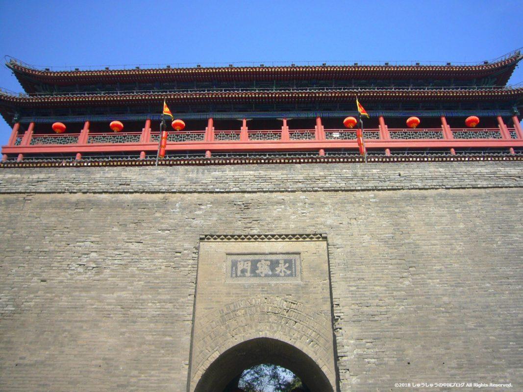 西安城壁の永寧門の内側の正面図