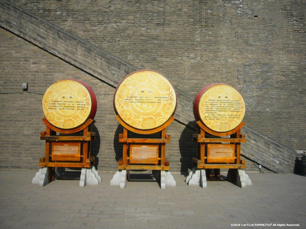 西安城壁永寧門の太鼓