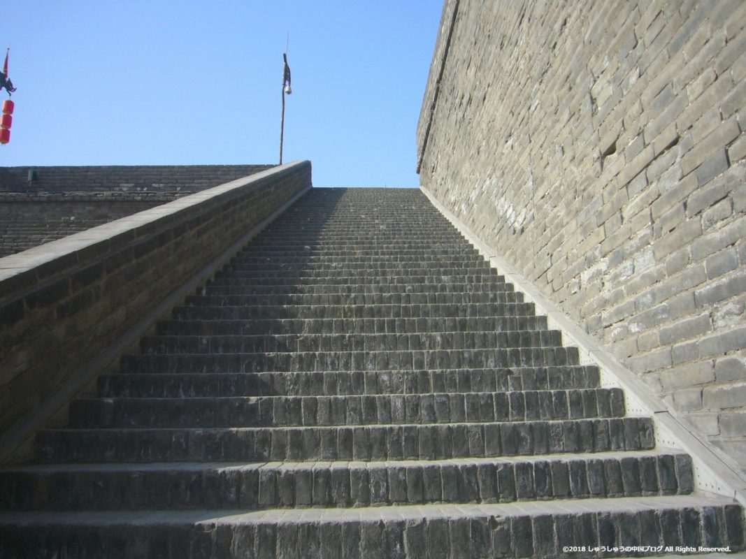 西安城壁の上に上がる階段