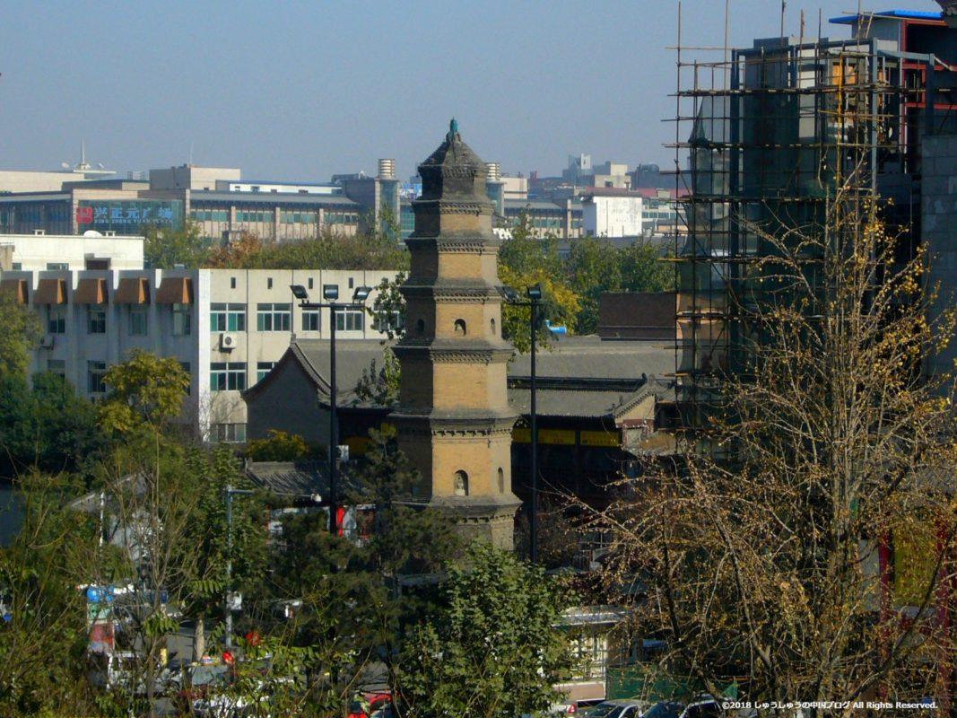 西安城壁から見える宝慶寺華塔