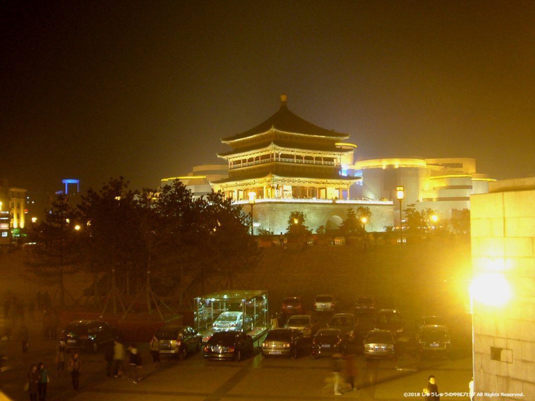 西安鐘楼の夜景遠景