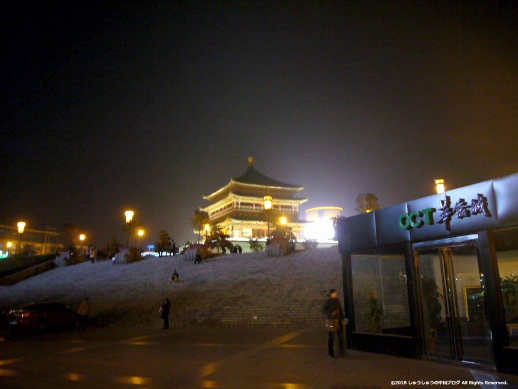西安鐘楼の夜景別の日遠景