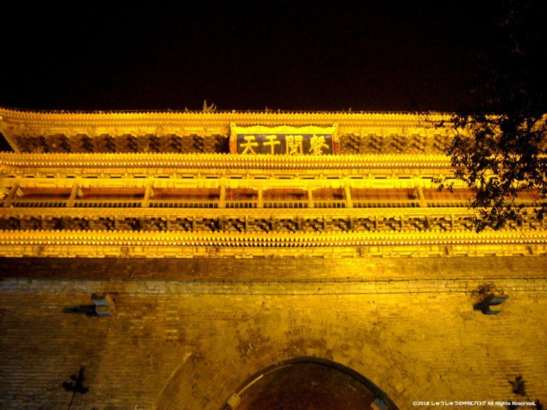 西安鼓楼の夜景