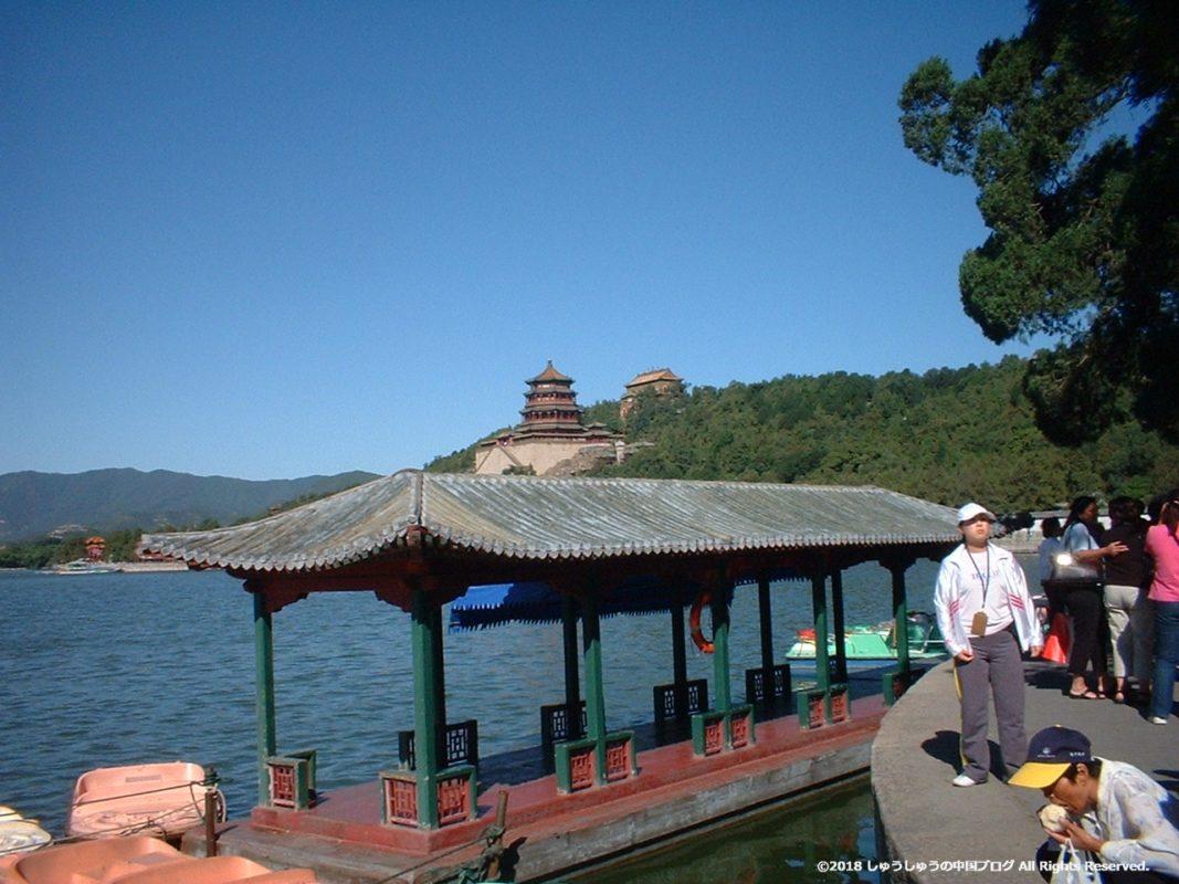 頤和園昆明湖の観光船乗り場