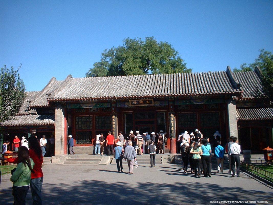 北京頤和園の玉瀾堂