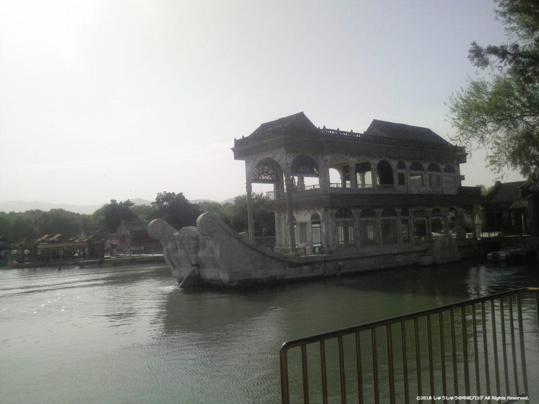 北京頤和園の清晏舫(石舫)
