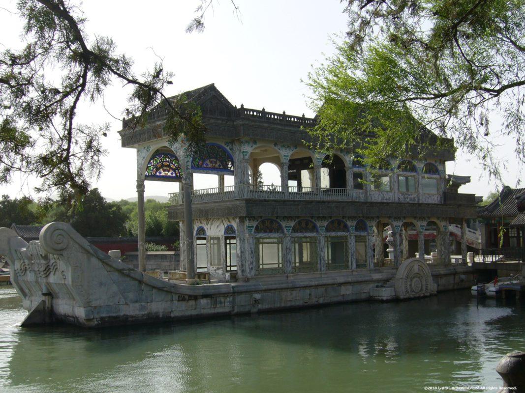 北京頤和園の清晏舫(石舫)の近くからの写真