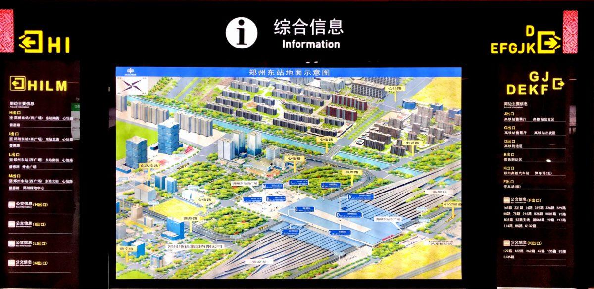 地下鉄鄭州東駅のマップ