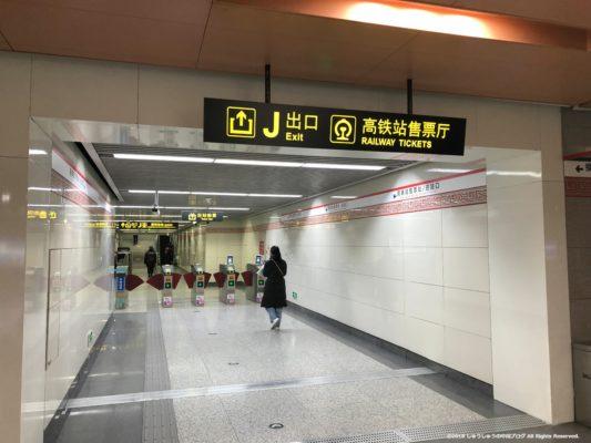 地下鉄鄭州東の乗り換え口