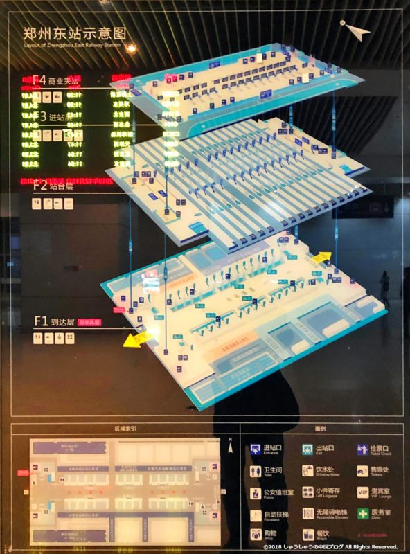 鄭州東駅の構造