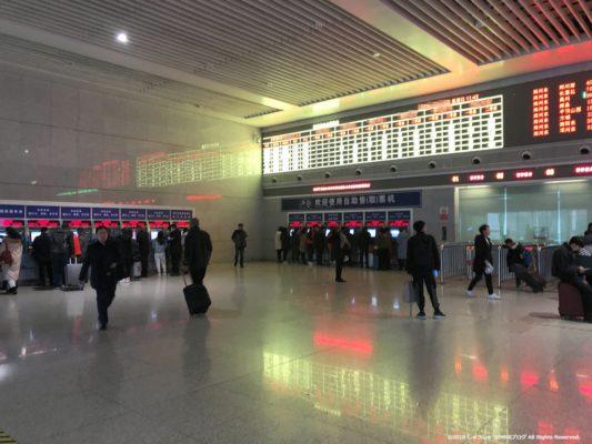 鄭州東駅のチケット売り場