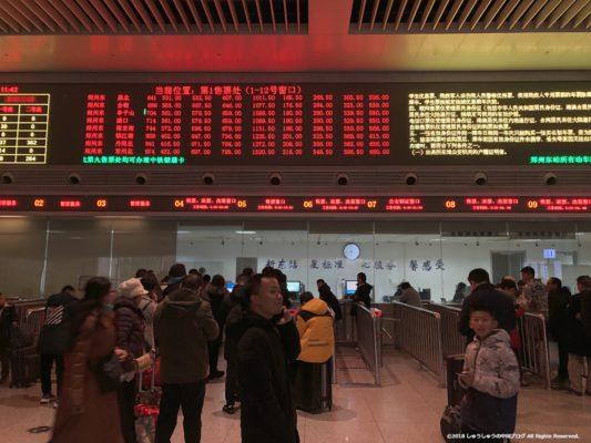 鄭州東駅のチケット売り場の行列