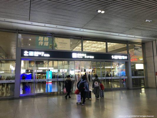 鄭州東駅の3階