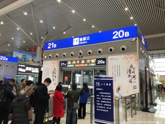 鄭州東駅の検票口