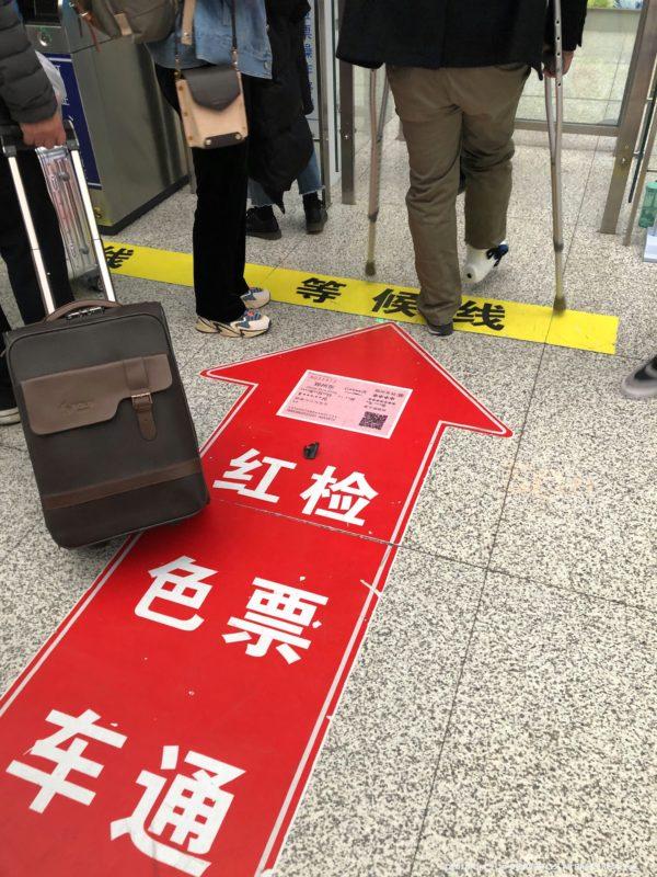 鄭州東駅の検票口(改札)紙のチケット用