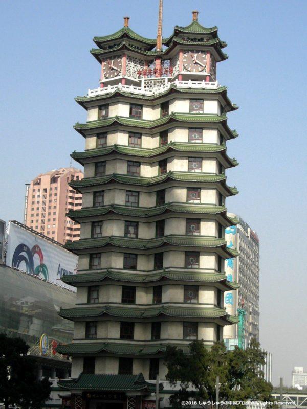 二七記念塔