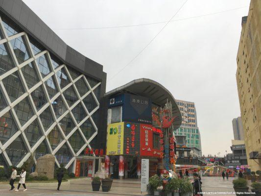繁華街徳化街