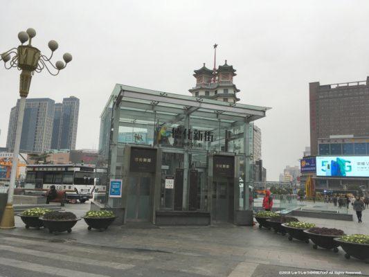 徳化新街の出入口