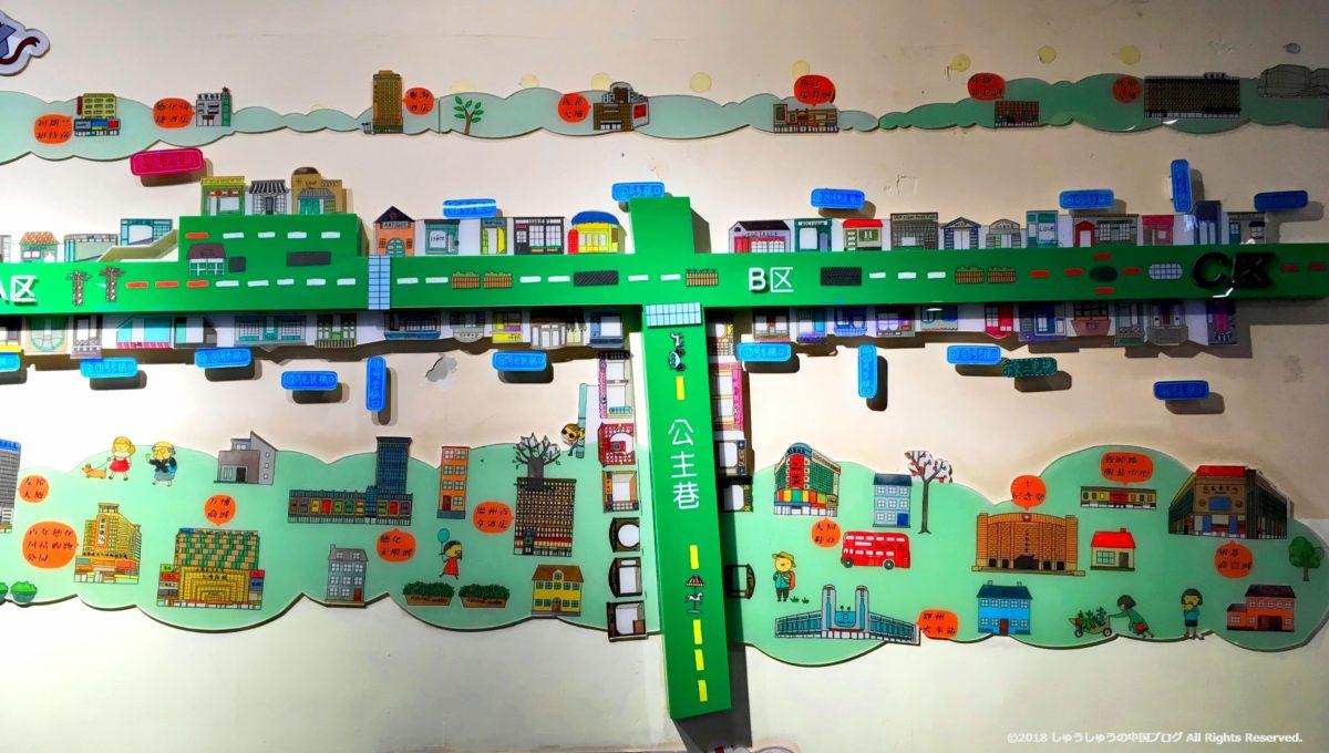 徳化新街の地図