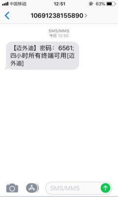 新鄭空港無料WiFiのパスコード