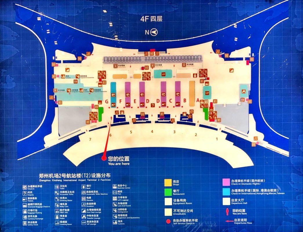 新鄭空港のフロアマップ