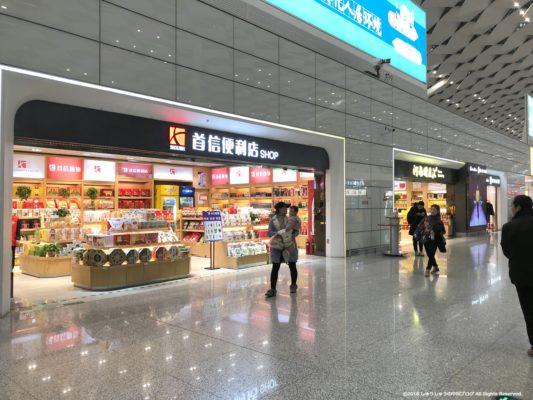 新鄭空港のショップ