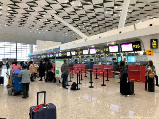 新鄭空港の国際線カウンター