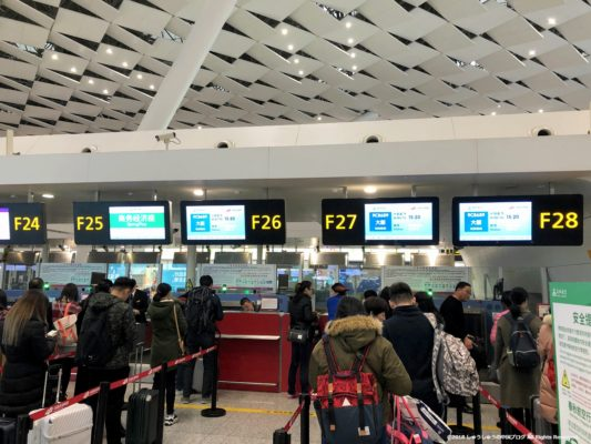 新鄭空港のピーチのカウンター