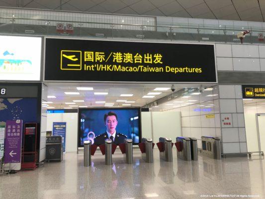 新鄭空港の国際線搭乗口