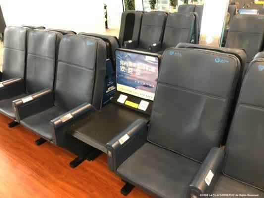 新鄭空港の搭乗口付近のマッサージチェア