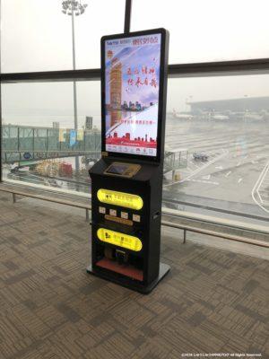 新鄭空港の搭乗口付近の充電