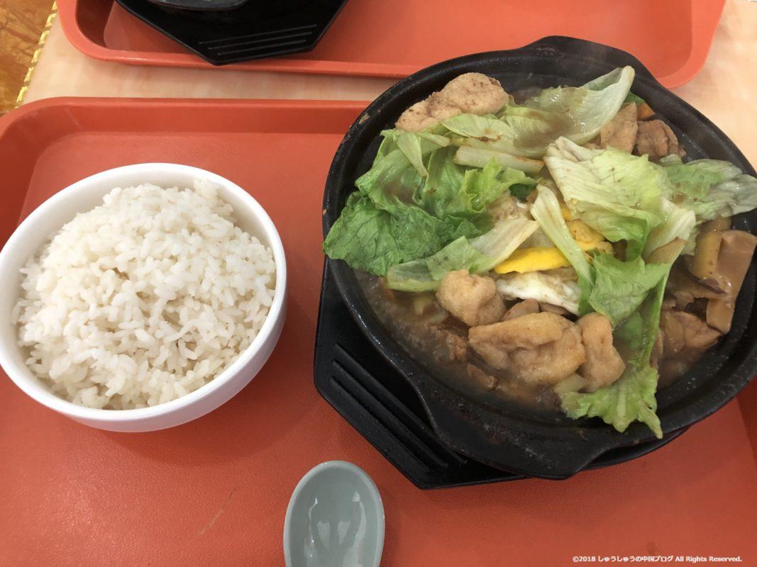 中国の定食と白ご飯