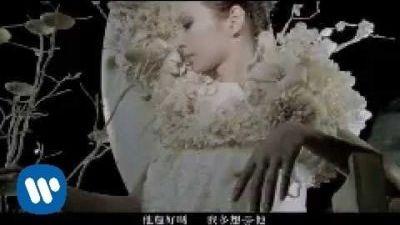 F.I.R. 飛兒樂團 月牙灣 MV