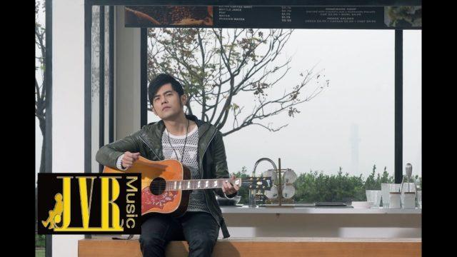 周杰倫 Jay Chou 手寫的從前 MV