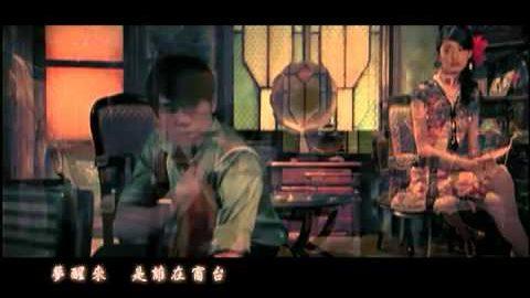 周杰倫&費玉清 Jay Chou 千里之外 MV