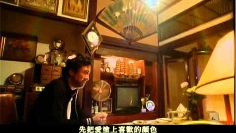 周杰倫 Jay Chou 稻香 MV