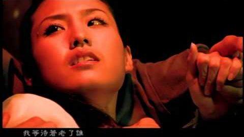 周杰倫 Jay Chou 髮如雪 MV