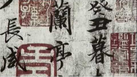 周杰倫 Jay Chou 蘭亭序 MV