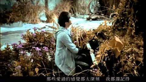 周杰倫 Jay Chou 說好的幸福呢 MV
