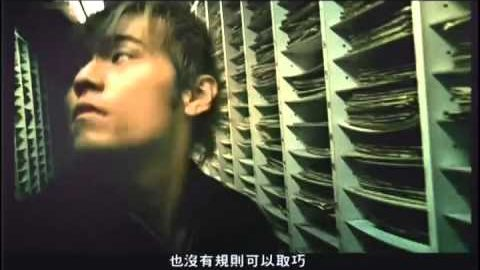 周杰倫 Jay Chou 她的睫毛 MV